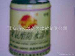 北京京喜牌pu聚氨酯防水塗料