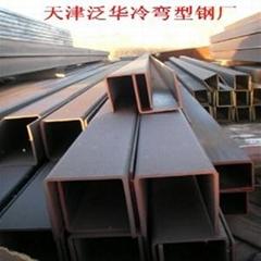 天津U型钢