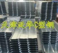 镀锌C型钢价格C型钢厂家
