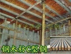 天津C型钢模板支撑