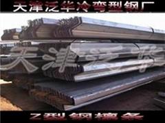 天津镀锌Z型钢供应商