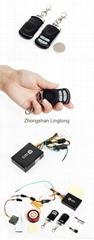 E-Bike GPS positioning anti-theft alarm
