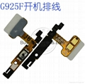 Replacement Part for Samsung Galaxy S6 SeriesG920 Power Button Flex Cable Ribbon