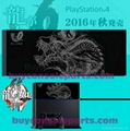 Replace Yakuza hdd cover for Sony Pleystation 4 Host cover a limited forum for P