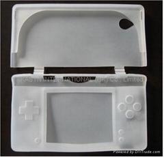NINTENDO NDSi Silicon Case(white)