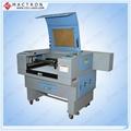 高速激光雕刻切割机 MT-90
