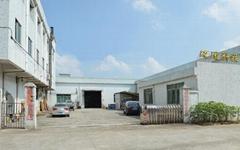 Dongguan Mactron Technology Co., Ltd.