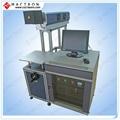 CO2金属射频管激光打标机