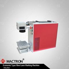 10W Portable Fiber Laser Marker For Marking Keychain, PCB,Jewellery, Finger Ring