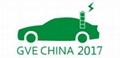 2017第七届中国(杭州)国际新能源汽车产业展览会 1