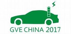 2017第七屆中國(杭州)國際新能源汽車產業展覽會