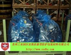 VCI防鏽塑料袋