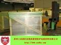 VCI防锈拉伸膜VCI拉伸膜气相拉伸膜 1