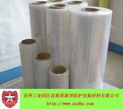 VCI防锈缠绕膜气相防锈缠绕膜VCI缠绕膜