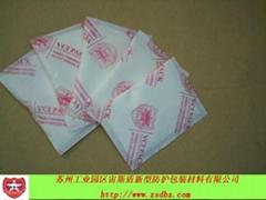 VCI防鏽乾燥劑氣相防鏽乾燥劑