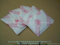 VCI防鏽粉末氣相防鏽粉末VCI氣相防鏽劑