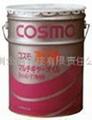 日本克思默工业润滑油Cosmo