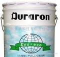 杜拉龙水性切削液