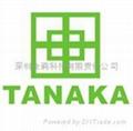 田中TANAKA环保高温链条油