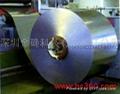 SAMIC金属加工油