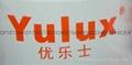 优乐士镁合金切削液YULUX