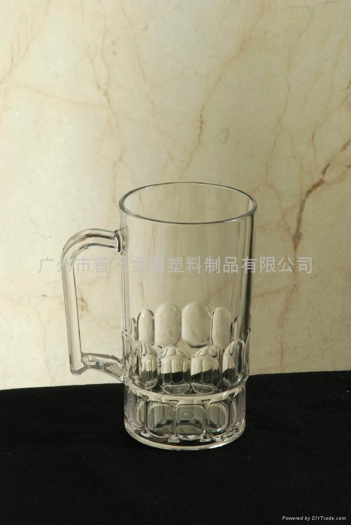 塑料杯 1