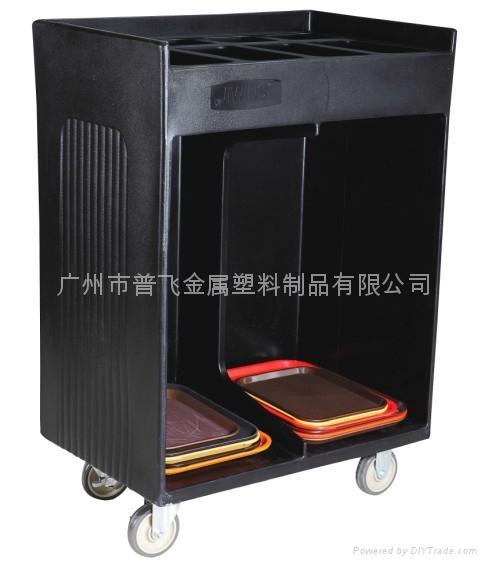 餐具车 1