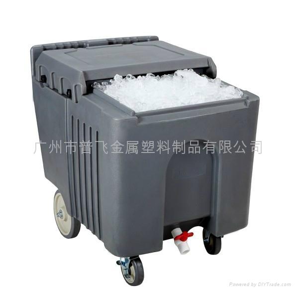 储冰车 1