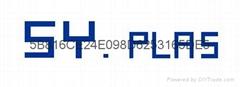 沙伯基础创新塑料PBT 357-1001
