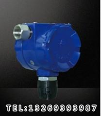 點型可燃氣體探測器DAP3121