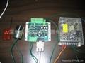 無線搖控直流電機控制器