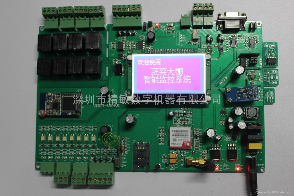 蔬菜大棚控制系統JMDM-VGHV1 1