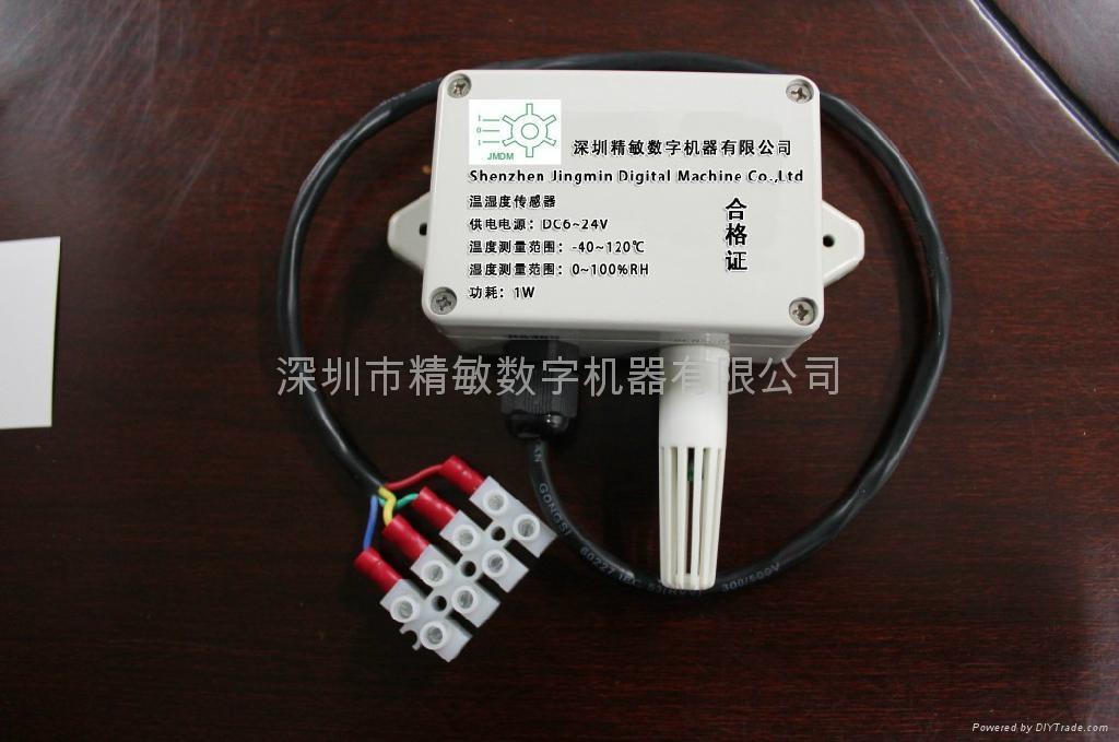 蔬菜大棚控制系統JMDM-VGHV1 3