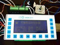 JMDM系列純中文指令編程控制