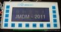 可投幣刷卡自動售水控制器
