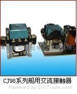 船用电器CJ98船用交流接触器