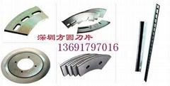 深圳紙品包裝機械刀片