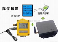 短信報警溫濕度記錄儀(無線監測)