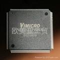 北京中星微高清摄像头控制芯片V