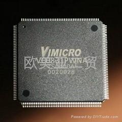 北京中星微高清摄像头控制芯片VC0337