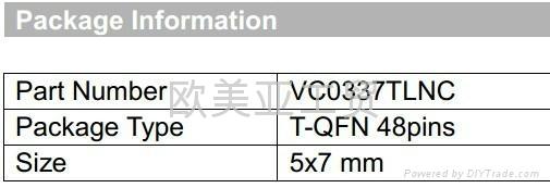 北京中星微高清摄像头控制芯片VC0337 3