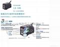 松下色標傳感器 LX-101系