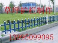 宁夏草坪护栏  银川铁艺