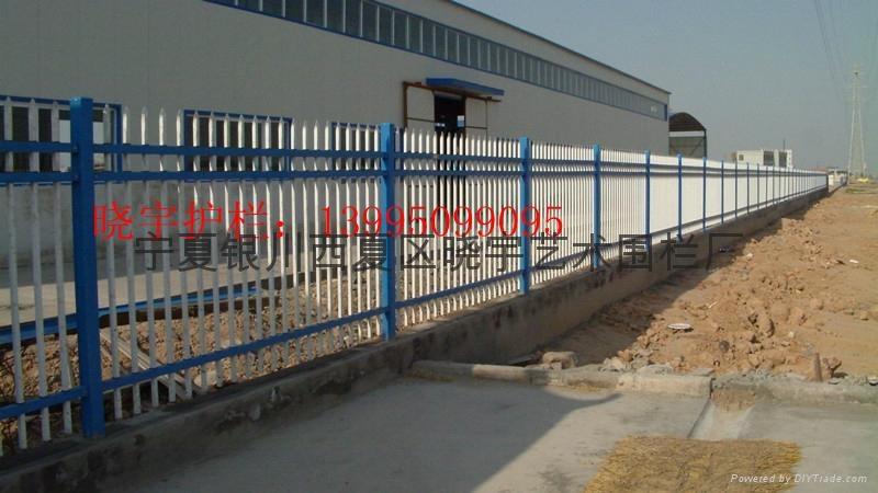 银川锌钢护栏 1