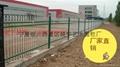 银川锌钢护栏 2