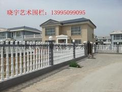 宁夏艺术围栏