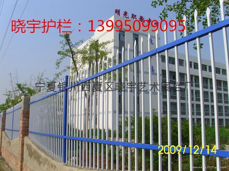 宁夏锌钢围栏 1