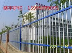 宁夏锌钢围栏
