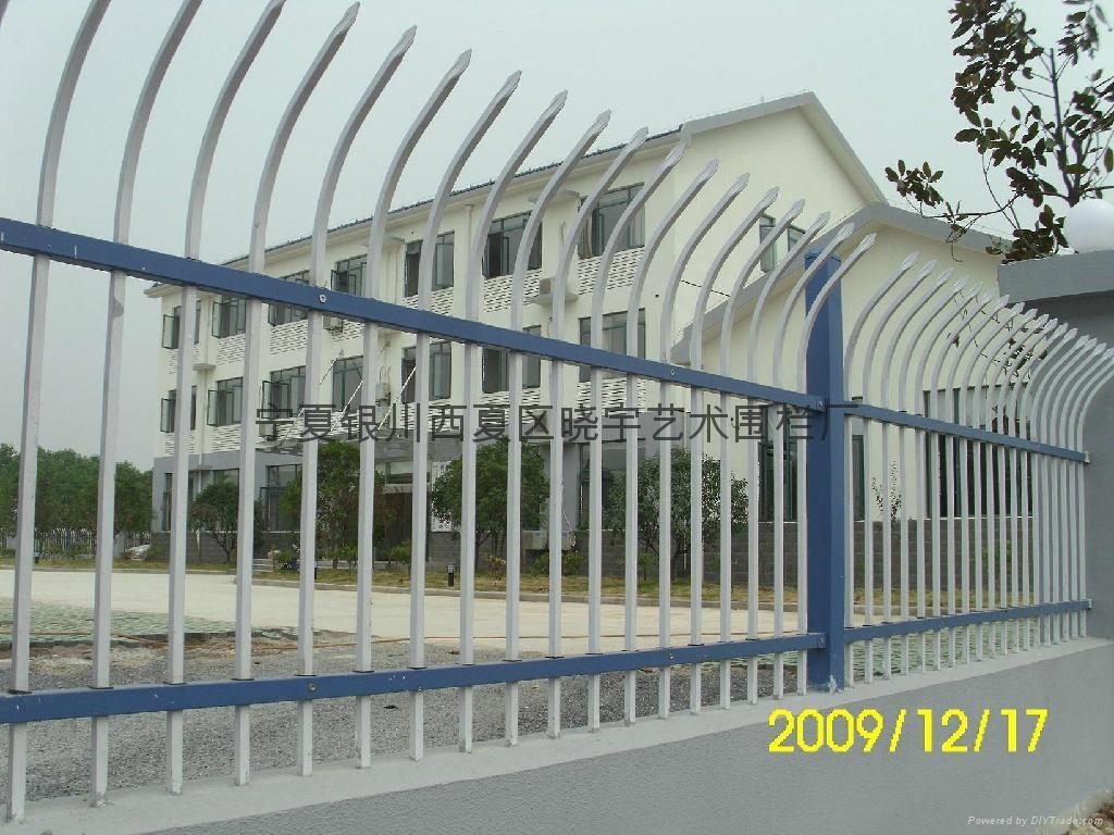 宁夏锌钢围栏 2