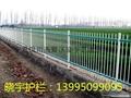 银川锌钢护栏 3